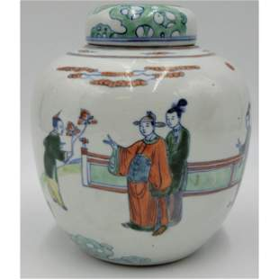 Chinese Doucai Ginger Jar Chengua Mark Kangxi Period