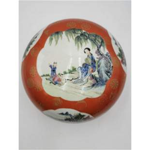 Chinese Famille Rose Bowl Covered Box Tongzhi Mark