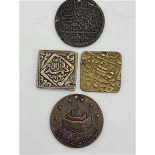 4 Antique Islamic Coins