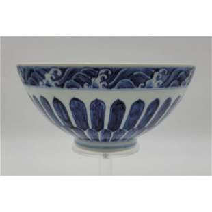 Chinese Blue And White Lotus Bowl Xuande Mark MING