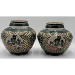 A Pair Of Japanese Porcelain Jars