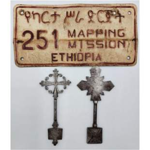 2 Antique Ethiopian Silver Keys & Old License Plate