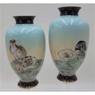 Manner of Namikawa Sosuke: A Pair of Cloisonné Vases