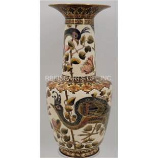 A Rare Monumental Zsolnay Vase W/ Peacocks & Flowers