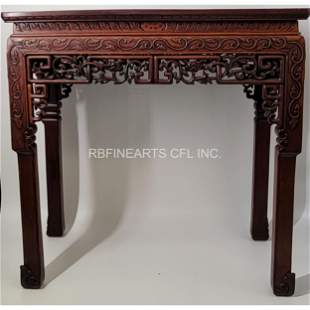 A Finely Carved Chinese Hongmu Altar Table 19th C