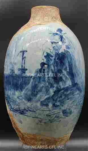 Rare Chinese Jing De Zhen Portrait Vase 1960s Signed