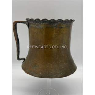 Antique 19th Century Chased Copper Measuring Cup