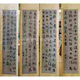Chinese Scroll Painting CALLIGRAPHY. Attr Liu Yong