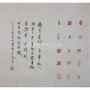 Chinese Ink On Paper Calligraphy Wu Guanzhong
