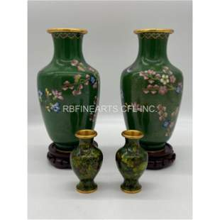 Vintage Lot Of 4 Chinese Cloisonné Vases