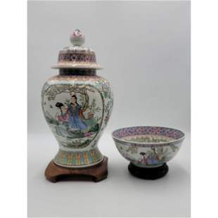 Contemporary Chinese Porcelain Bowl And Covered Vase