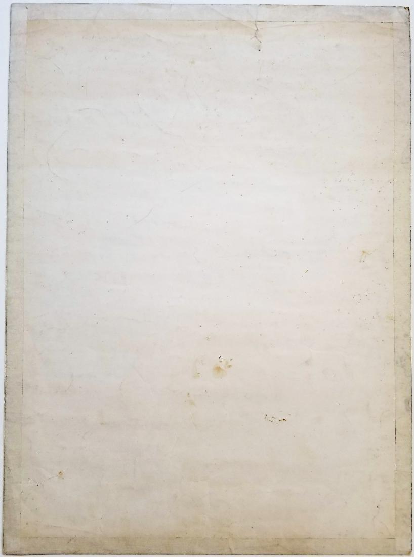 "Belkis AYON (1967-1999). ""Siempre vuelvo"". Cuban art. - 3"