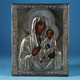 A Russian icon with a gilt silver riza, Moscow, 1872