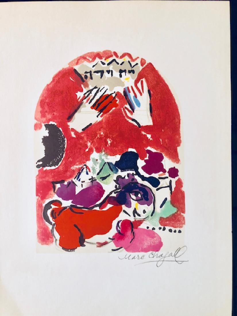 Juda (sketch) -Jerusalem Window- Chagall - 2