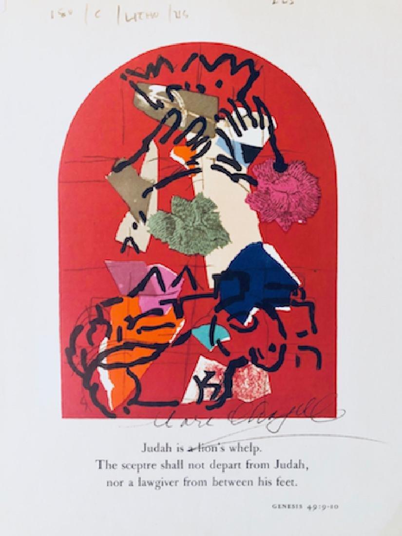 Juda (sketch) -Jerusalem Window- Chagall - 3