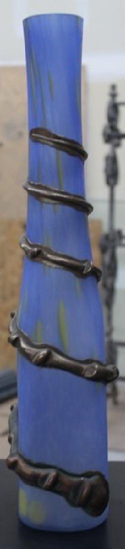 Hand Blown Glass & Bronze Trim Vase