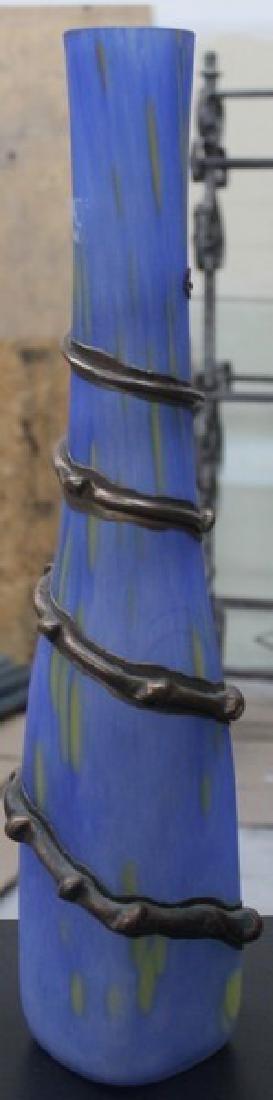 Hand Blown Glass & Bronze Trim Vase - 3