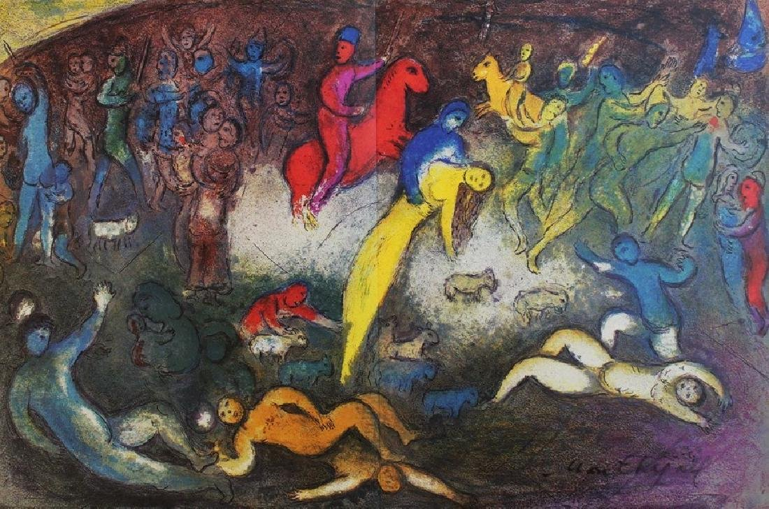 Signed Marc Chagall Lithograph - 2