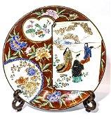 Japanese Arita plate -19th century