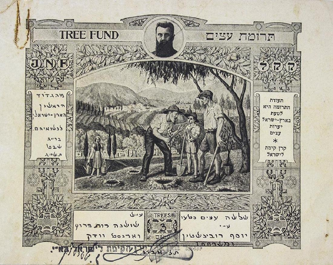 a JNF certificate from the first Israeli battalion