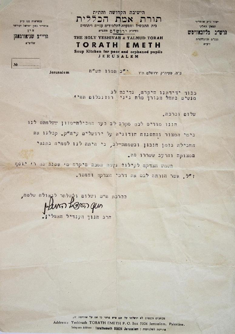 A Chabbad thank you letter- 1948