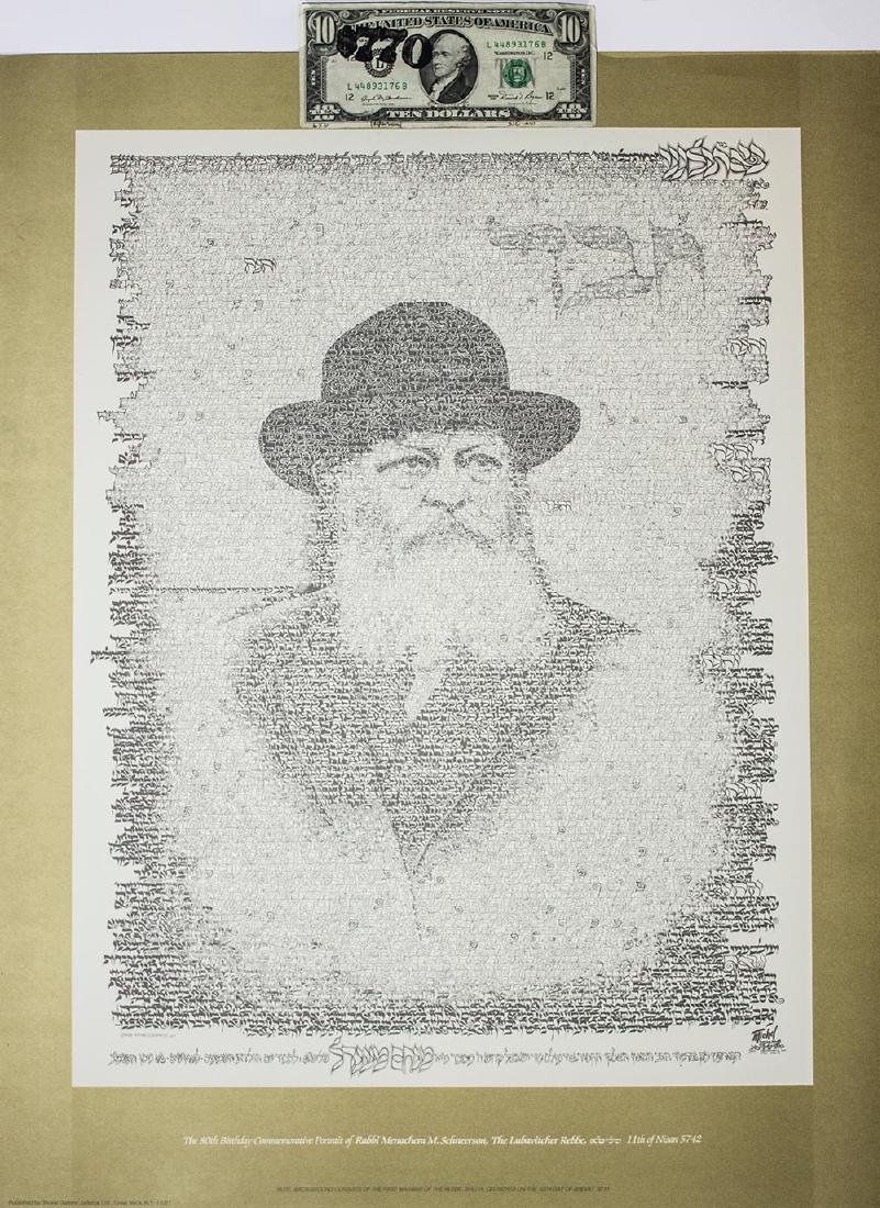 two rare Chabad items. 10$ bill from The Rebbi -Given