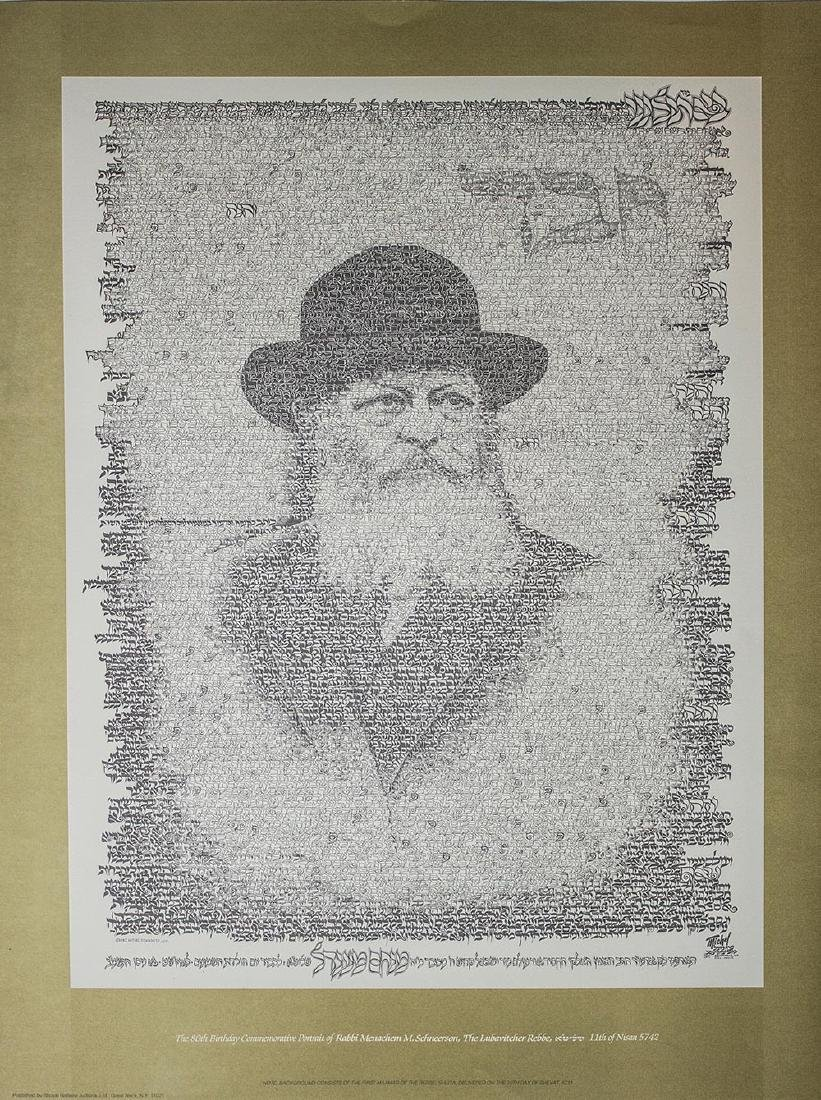 two rare Chabad items. 10$ bill from The Rebbi -Given - 2
