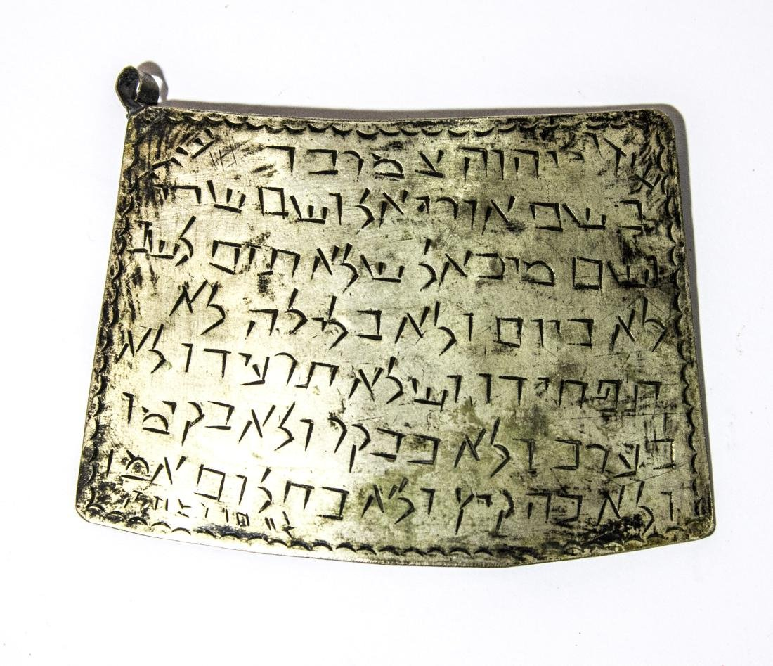 A old Jewish silver Amulet