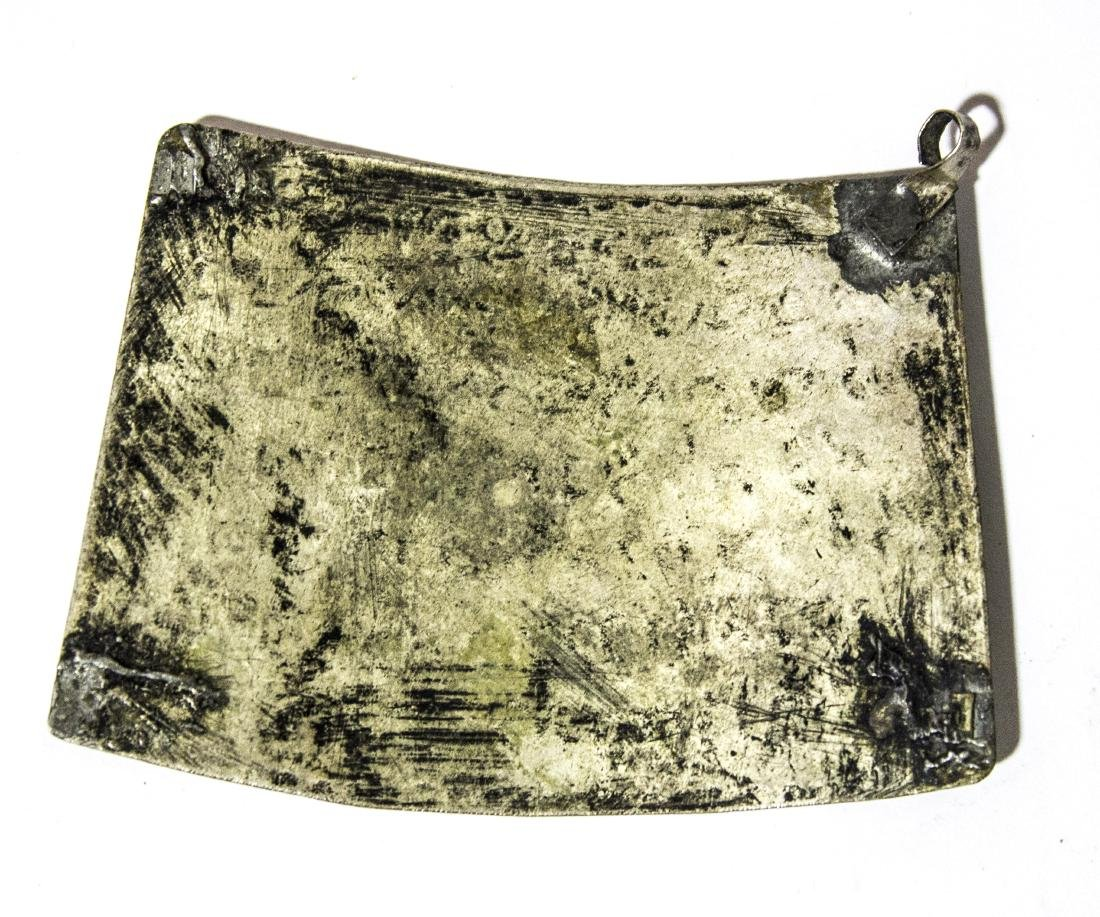 A old Jewish silver Amulet - 2