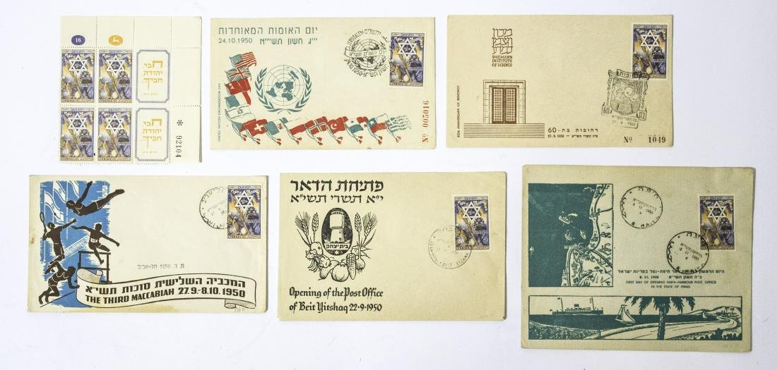 Arthur Szyk - collection of envelopes and stamps by the