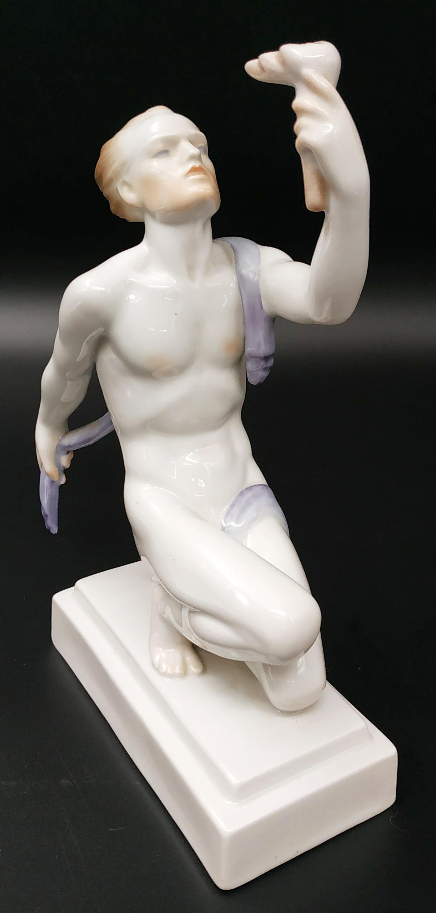 """Herend- Hungarian porcelain figure """"Holding a torch"""""""
