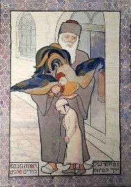 David Alef Elkind Bezalel Artist Color Handpainting -
