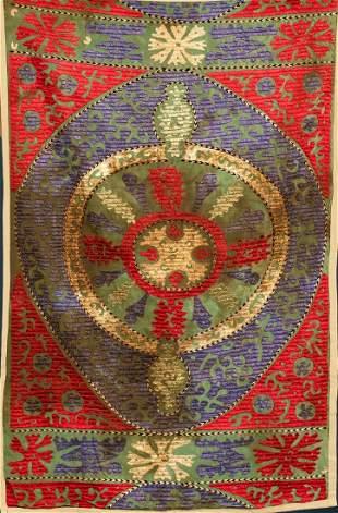 A Kaitag textile embroidered with silk - Kaytagsky,