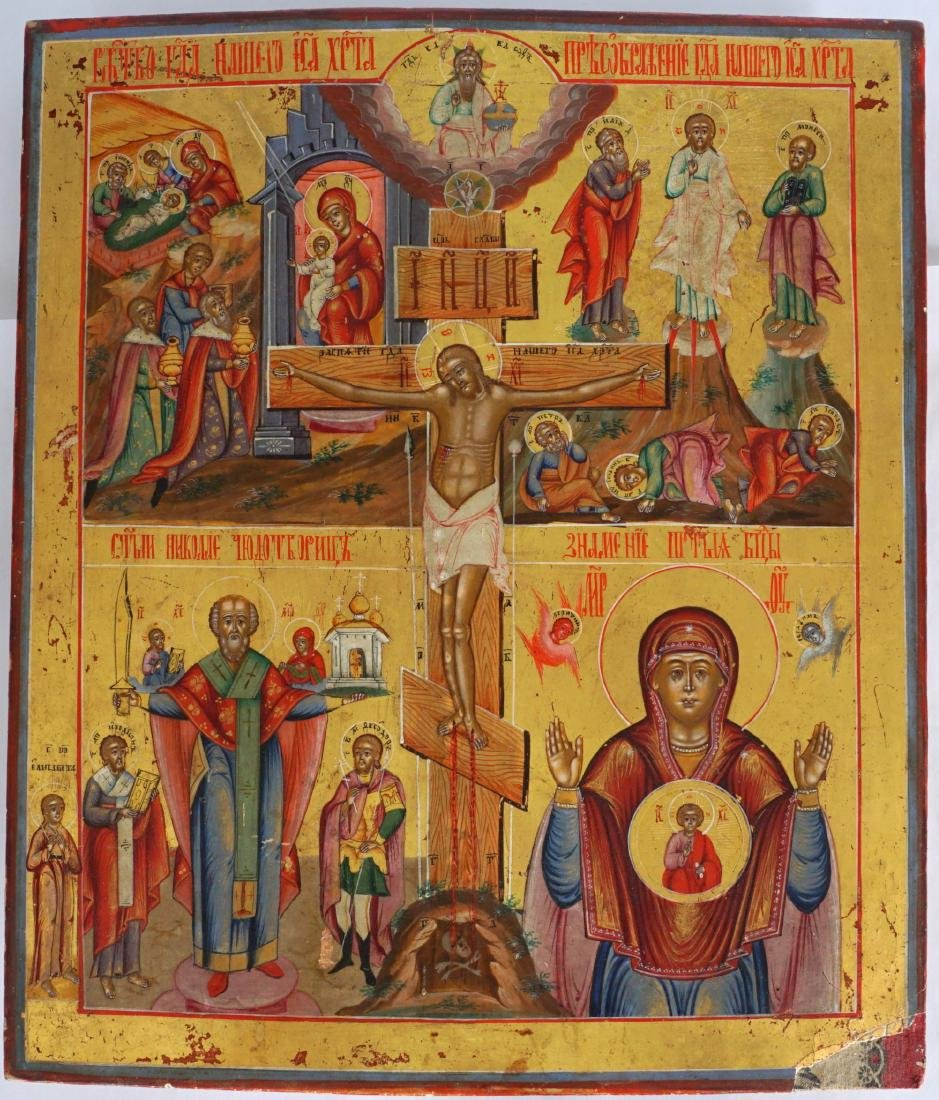 19th Century Russian Icon Depicting Crucifixion