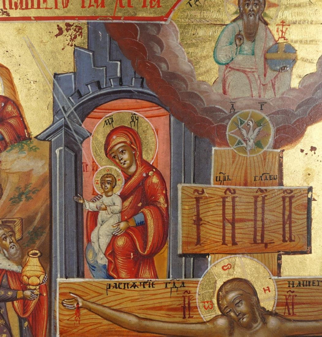 19th Century Russian Icon Depicting Crucifixion - 3