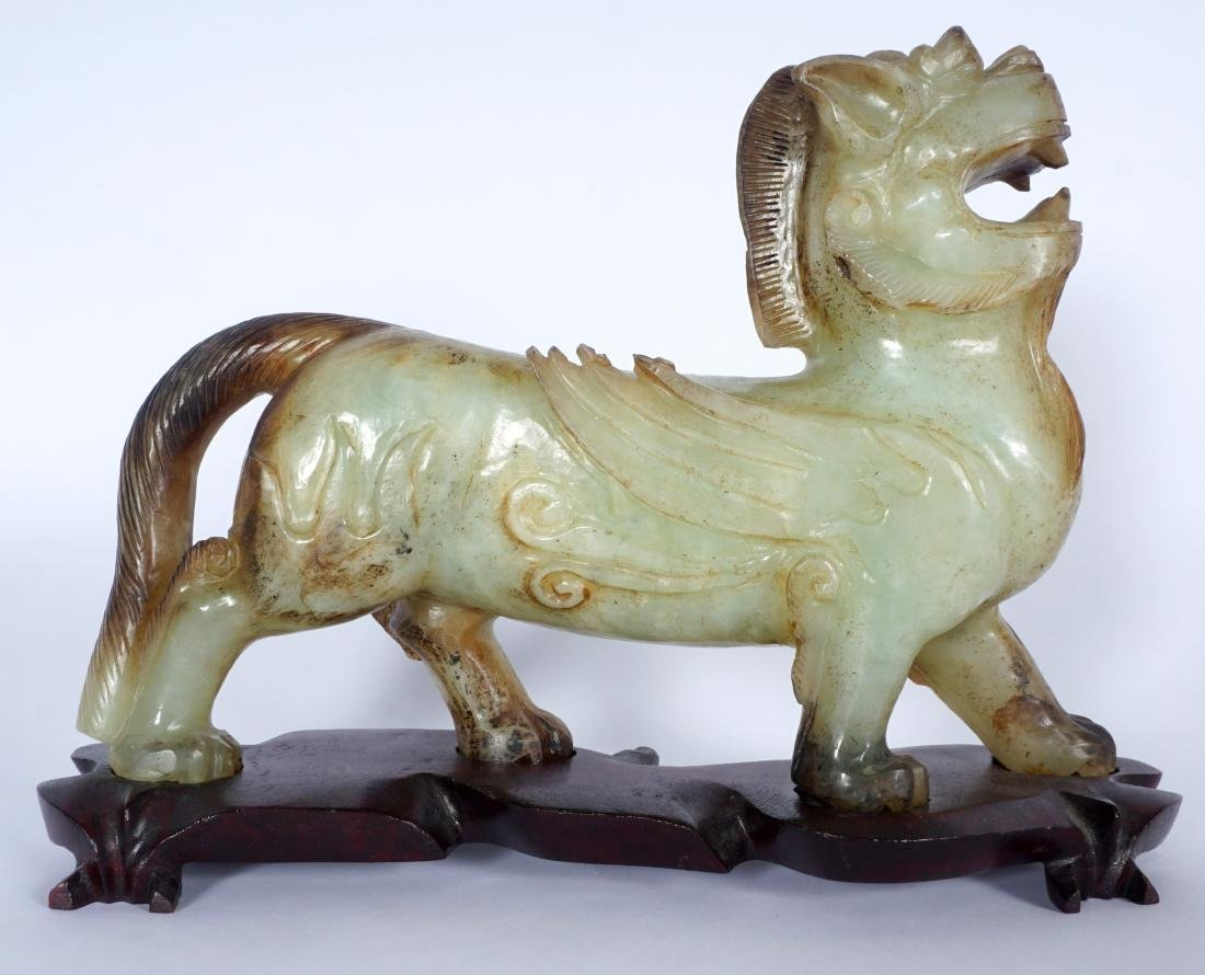 Large Chinese Carved Nephrite Jade Chimera