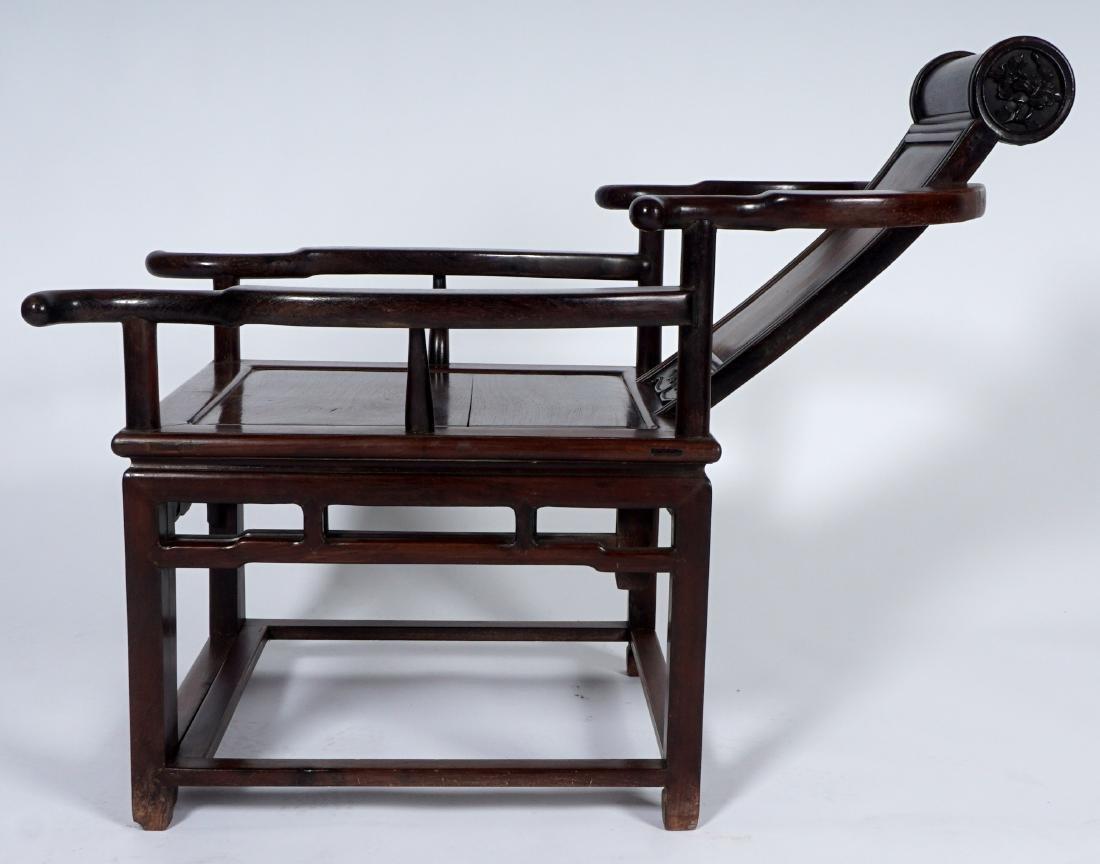 Chinese Hardwood Reclining Lounge Chair