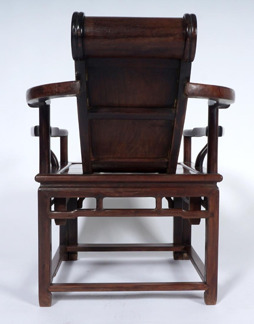 Chinese Hardwood Reclining Lounge Chair - 3