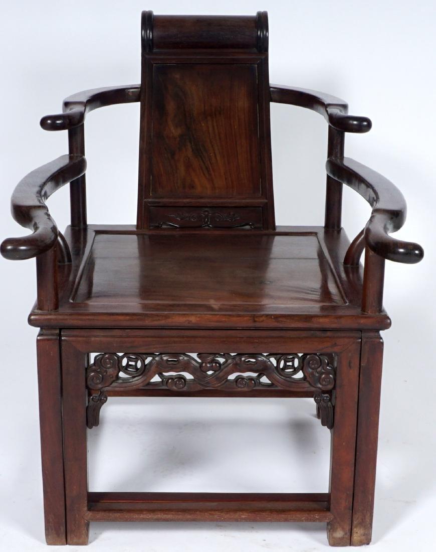 Chinese Hardwood Reclining Lounge Chair - 4