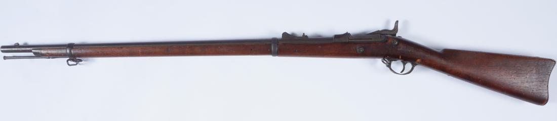US Springfield Model 1873 Trapdoor Rifle - 2