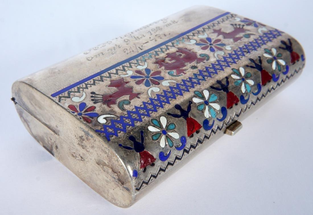 Russian Silver Enamel Cigarette Case