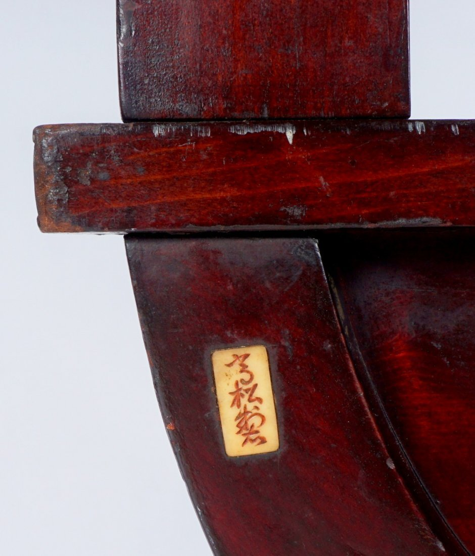 Chinese Carved Dragon Thorne Chair - 9