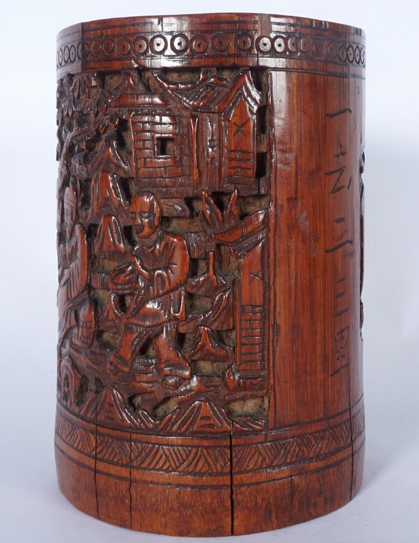 Chinese Carved Bamboo Scholars Brushpot - 4