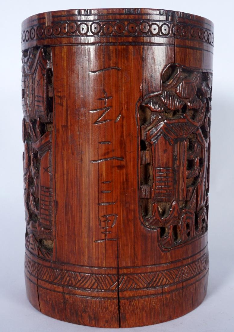 Chinese Carved Bamboo Scholars Brushpot - 5