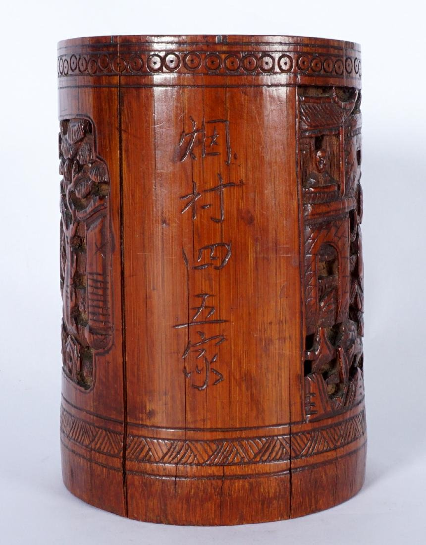 Chinese Carved Bamboo Scholars Brushpot - 7