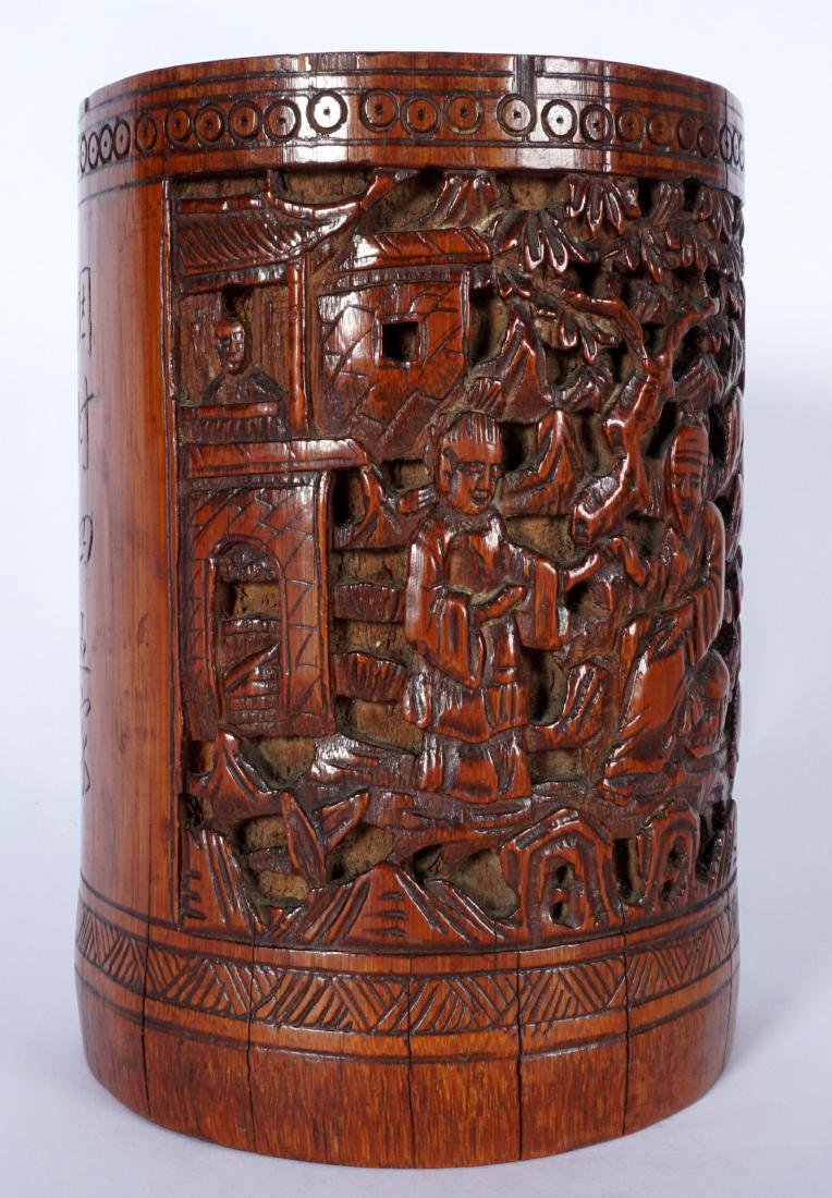 Chinese Carved Bamboo Scholars Brushpot - 8