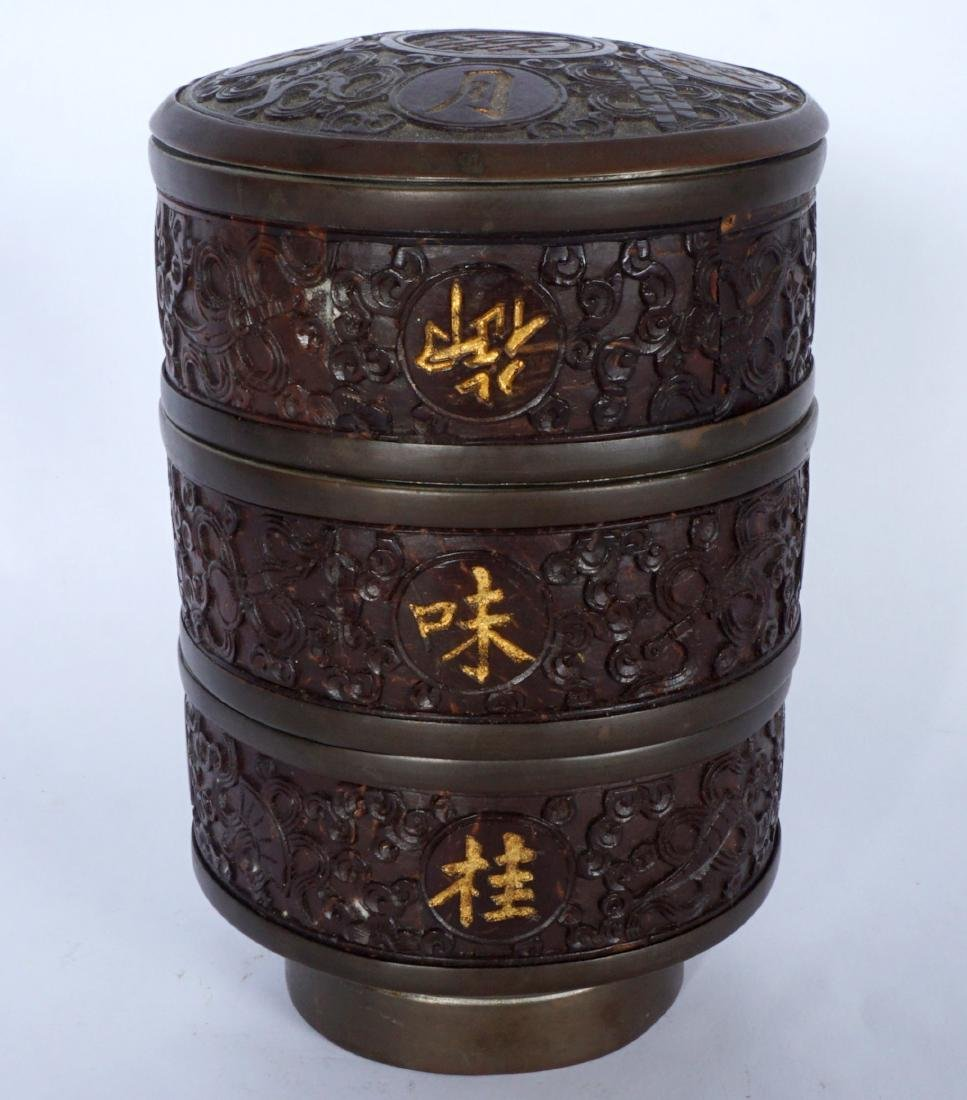 Chinese Carved Coconut 3 Tier Tea Caddy - 9
