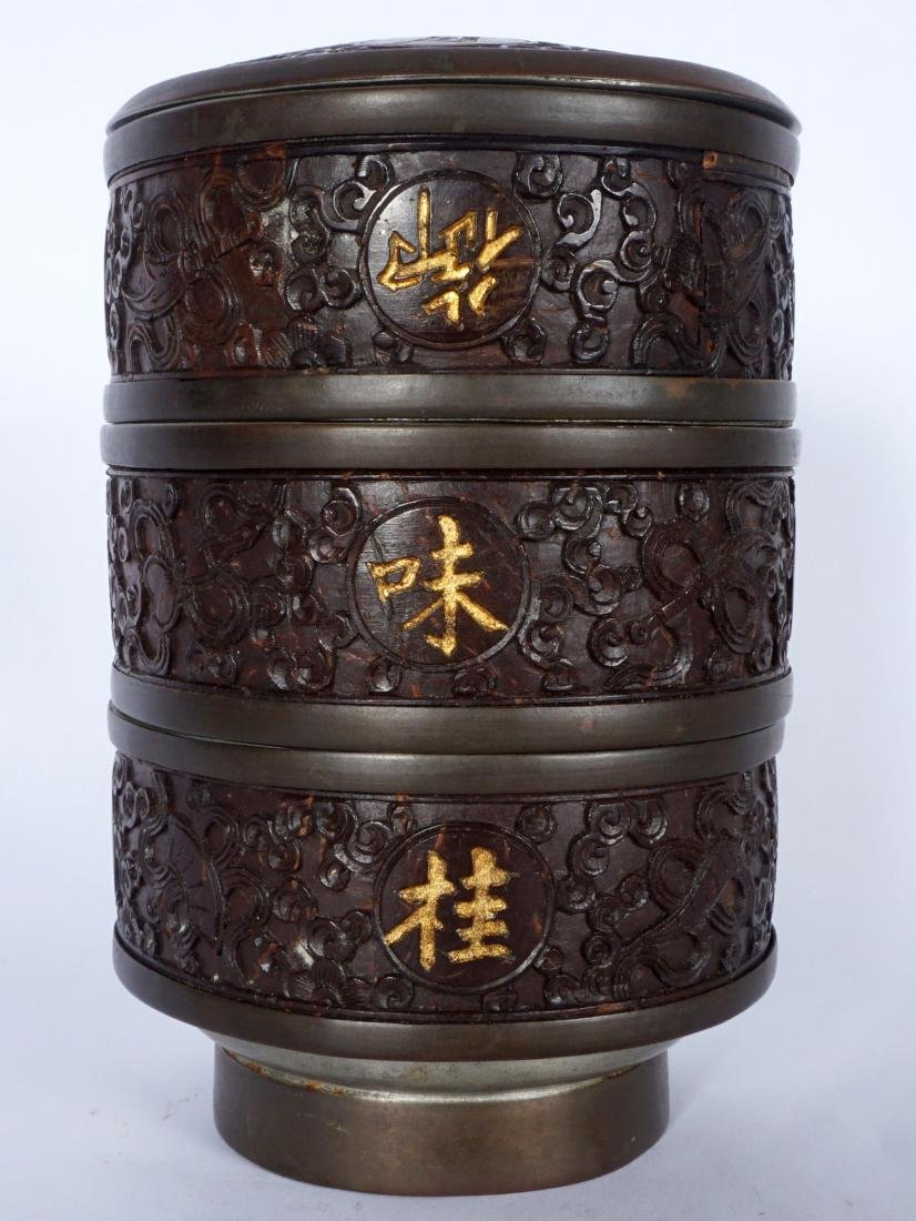 Chinese Carved Coconut 3 Tier Tea Caddy