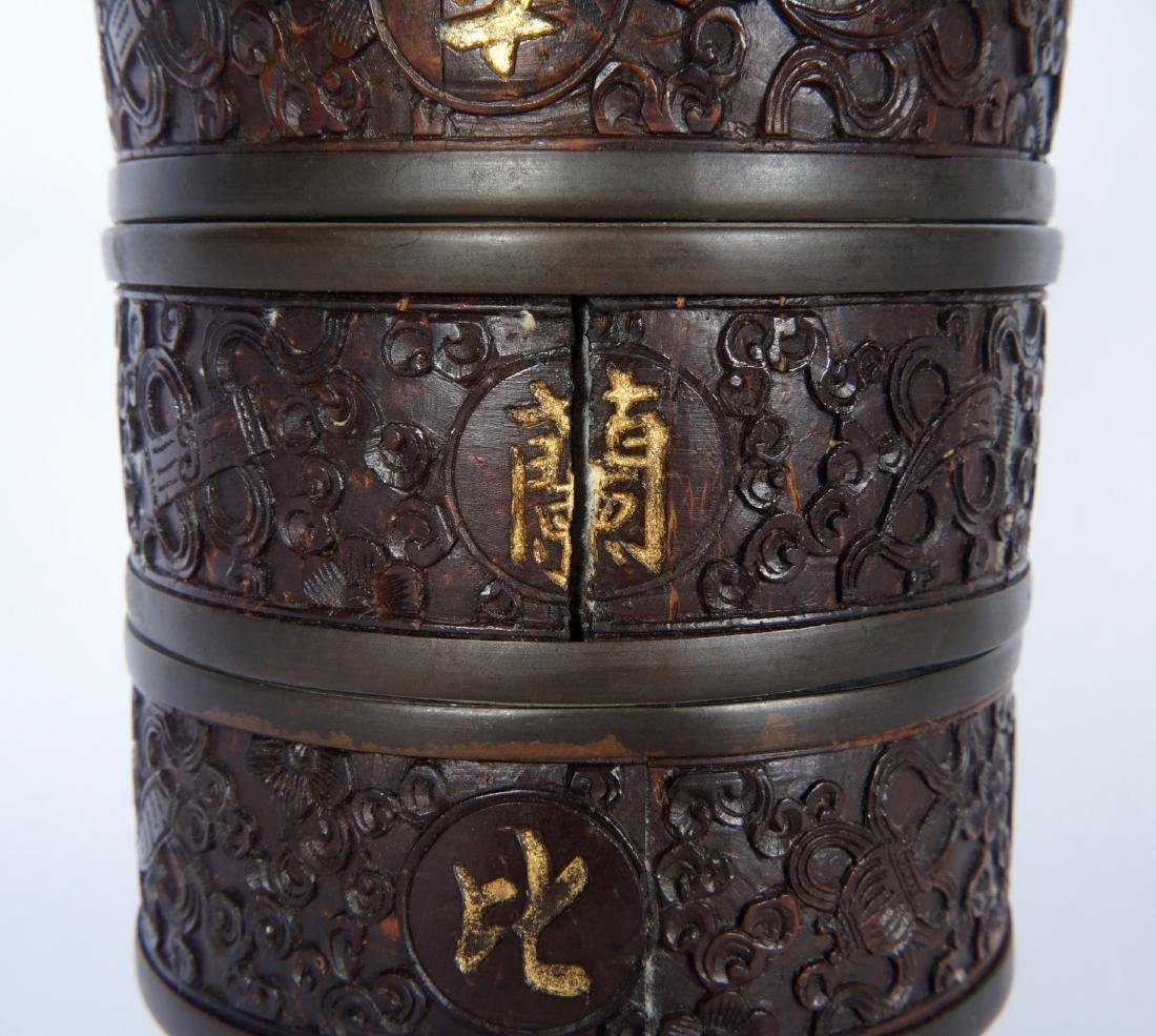 Chinese Carved Coconut 3 Tier Tea Caddy - 7