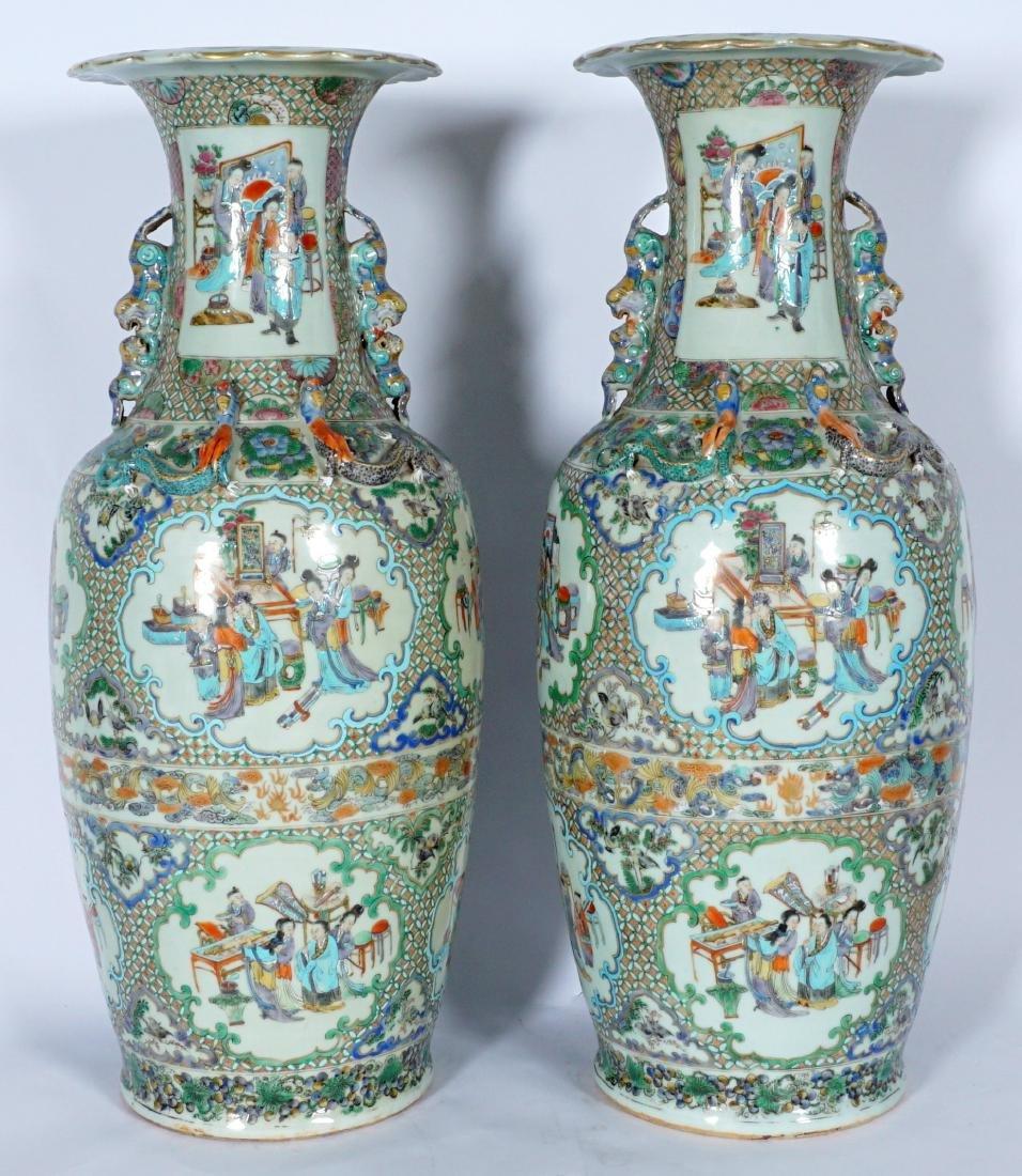 Pair Chinese Famille Verte Floor Vases - 2